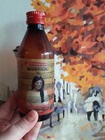 Отдается в дар масло для волос «Брингарадж»