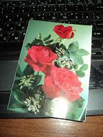 Отдается в дар Открытка с розами