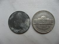 Отдается в дар Монеты 2 шт.
