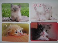 Отдается в дар календарики на 2013 год
