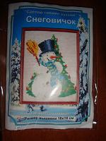Отдается в дар Набор для вышивания «Снеговичек»