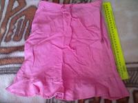 Отдается в дар розовые юбки