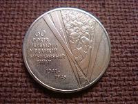 Отдается в дар 1 грн «60 лет победы в ВОВ»
