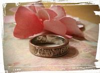 Отдается в дар кольцо освященное