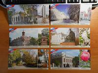Отдается в дар Набор открыток 360 Симбирск-Ульяновск
