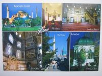 Отдается в дар открытки из Турции