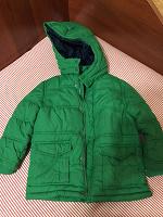 Отдается в дар Куртка пуховик, шапка и шарф