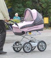 Отдается в дар коляска детская люлька