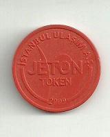 Отдается в дар красный прекрасный жетон