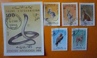 Отдается в дар Комплект марок (Faune D`Afghanistan)