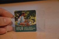 Отдается в дар магнит из шоколадки Феличита