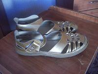 Отдается в дар сандали золотистые