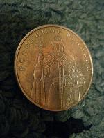 Отдается в дар Монетка нумизматам