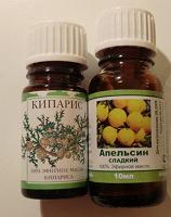 Отдается в дар эфирные масла — апельсин и кипарис