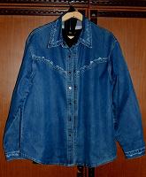 Отдается в дар Джинсовая рубашка женская