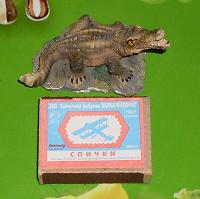 Отдается в дар Крокодайл