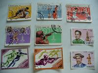 Отдается в дар Много разных марок