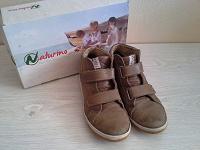 Отдается в дар Ботинки Naturino 36 размер