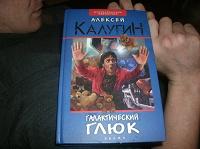 Отдается в дар ещё немного книг
