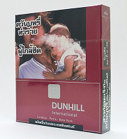 Отдается в дар Сигареты с намеком, Dunhill
