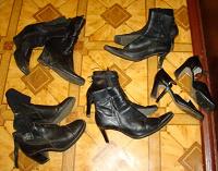 Отдается в дар сапоги женские на каблуке