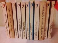 Отдается в дар Книги из серии в Петербурге.