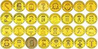 Отдается в дар Монеты 10 руб. ГВС