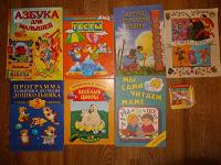 Отдается в дар книги для детей 5 лет
