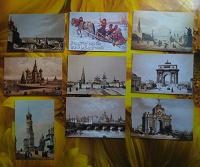 Отдается в дар Набор открыток с видами Москвы