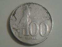 Отдается в дар 100 рупий Индонезия