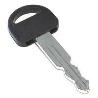Отдается в дар Ручка шариковая Ключ от авто