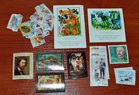 Отдается в дар Немного разных марок