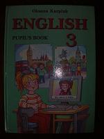 Отдается в дар Книжка по английскому
