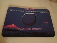 Отдается в дар мини-планшет для РГО