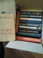 Отдается в дар 12стульев и др советские книги