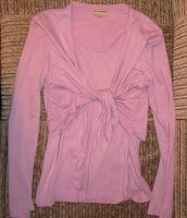Отдается в дар Блуза (двуслойная)