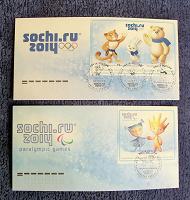 Отдается в дар Конверты с олимпийской символикой
