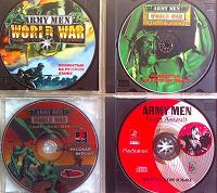 Отдается в дар Игры для PlayStation