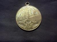 Отдается в дар Медаль 50 лет победы в ВОВ 1995 года