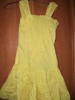 Отдается в дар Шикарное желтое летнее платье 42-44 р-р