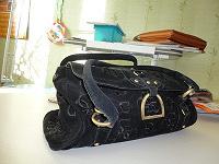 Отдается в дар сумка замшевая черная