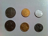 Отдается в дар Монеты — Китай