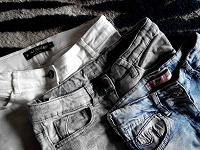 Отдается в дар Детские джинсы.