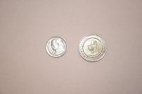 Отдается в дар монеты Тайланда