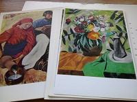 Отдается в дар набор живопись начала 20-го века