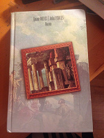 Отдается в дар Книга Джон Фаулз «Волхв»