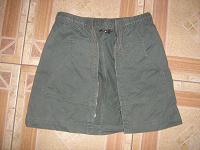 Отдается в дар Юбка джинсовая 40-42 размер
