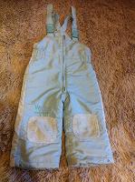 Отдается в дар Комбинезонные штаны