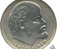 Отдается в дар Монеты разнобой