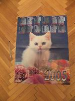 Отдается в дар Календарь с котенком